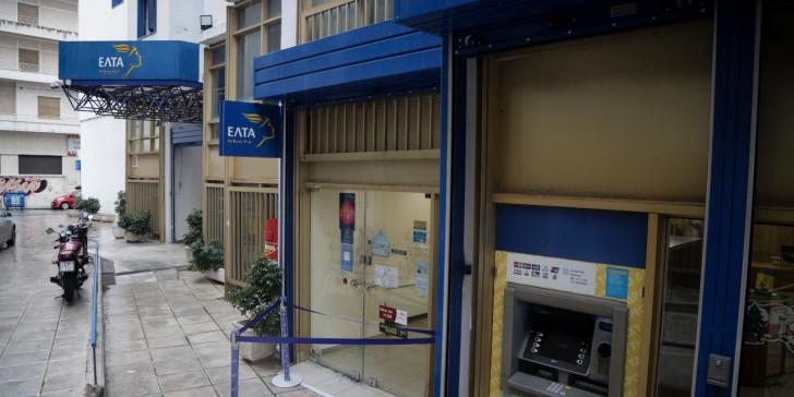 Ένοπλη ληστεία στα ΕΛΤΑ Καισαριανής – Άρπαξαν χρήματα και διέφυγαν με κλεμμένη μηχανή