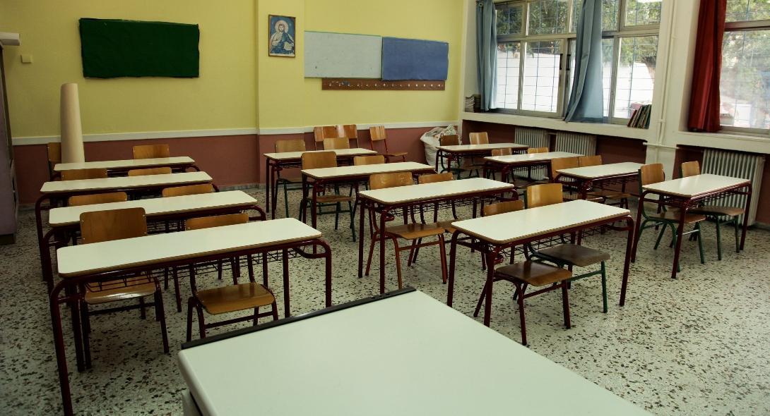 Καβάλα: Νέα καταγγελία για ξυλοδαρμό μαθήτριας στο ίδιο σχολείο