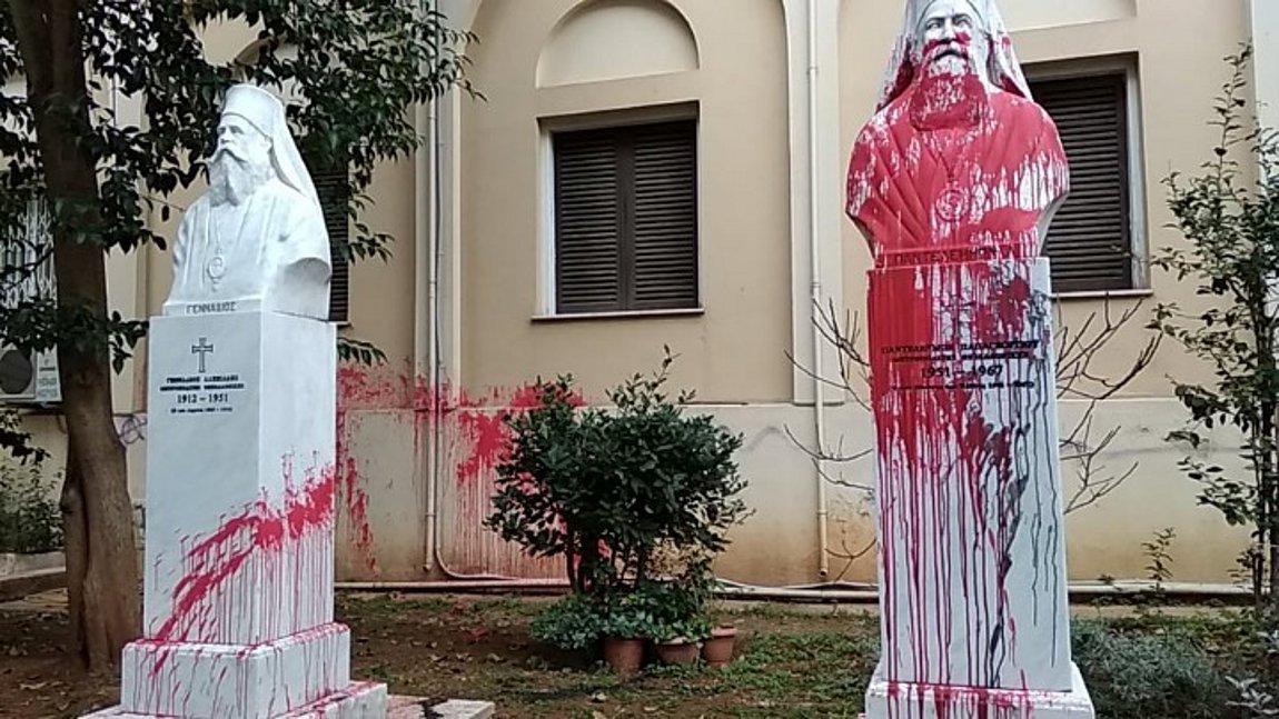 Πέταξαν τρικάκια και μπογιές στην Μητρόπολη Θεσσαλονίκης – Δύο συλλήψεις