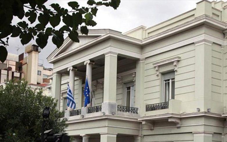Απάντηση της Αθήνας στον Ερντογάν: Η Ελλάδα καταδικάζει τις παράνομες μεθοδεύσεις της Τουρκίας