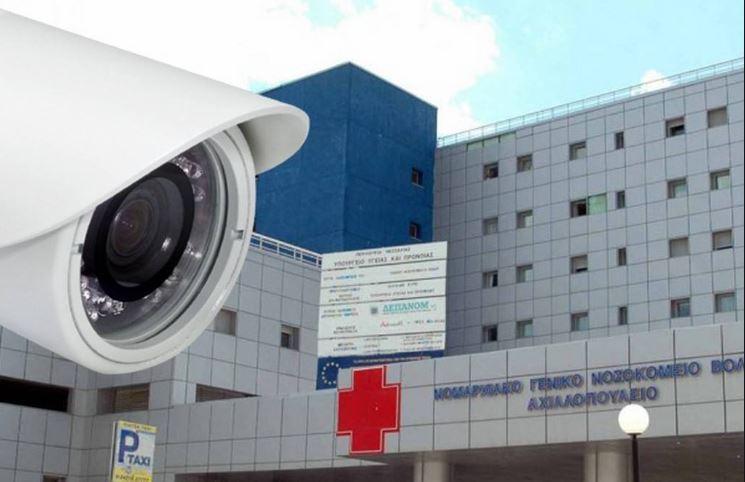 Υπουργείο Υγείας: Όχι κάμερες στα νοσοκομεία για την παρακολούθηση του κορονοϊού