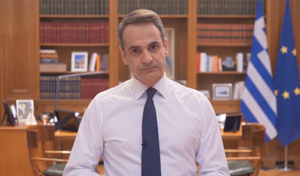 Κυρ. Μητσοτάκης: 10 δις για την αντιμετώπιση της κρίσης- Ποιοι άλλοι θα πάρουν 800 ευρώ – Δώρο Πάσχα για όλους (βίντεο)