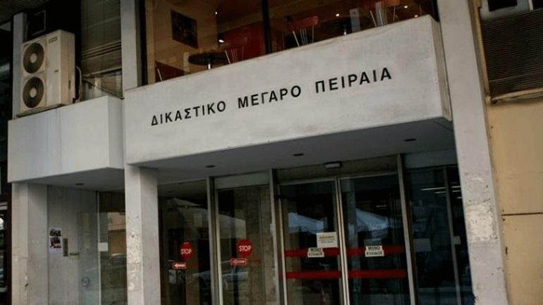 Εκδήλωση για τη δημόσια ανάδειξη του κτιριακού προβλήματος των Διοικητικών Δικαστηρίων Πειραιά