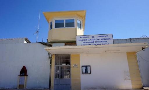 Πάτρα: Βαρυποινίτες πήραν άδεια από τις φυλακές Αγ. Στεφάνου και εξαφανίστηκαν