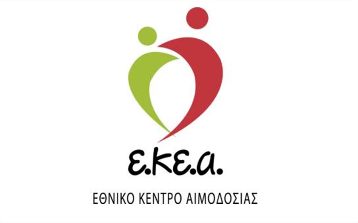 COVID 19 – Ελλάδα: Το Εθνικό Κέντρο Αιμοδοσίας μπορεί να κάνει 1000 τεστ την ημέρα, αλλά δεν έχει τον εξοπλισμό