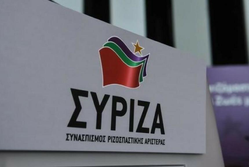ΣΥΡΙΖΑ: Μέτρα στήριξης της εργασίας και όχι θεσμοθέτηση καθεστώτων διάλυσής της