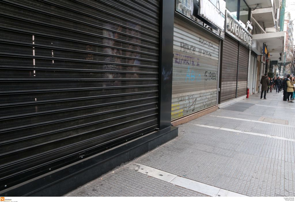 Covid 19: Ανοίγει αύριο, Τρίτη 24/3, η πλατφόρμα για το επίδομα των 800 ευρώ – Τα βήματα για εργοδότες και εργαζόμενους