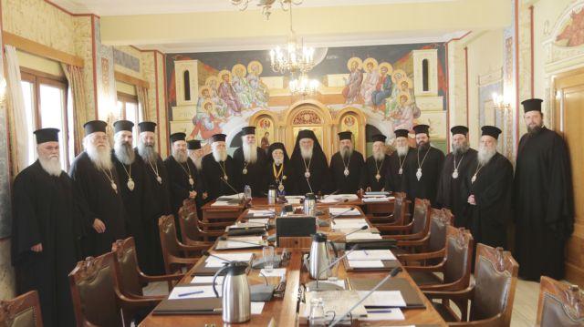 Το παρασκήνιο της επεισοδιακής συνόδου της Διαρκούς Ιεράς Συνόδου