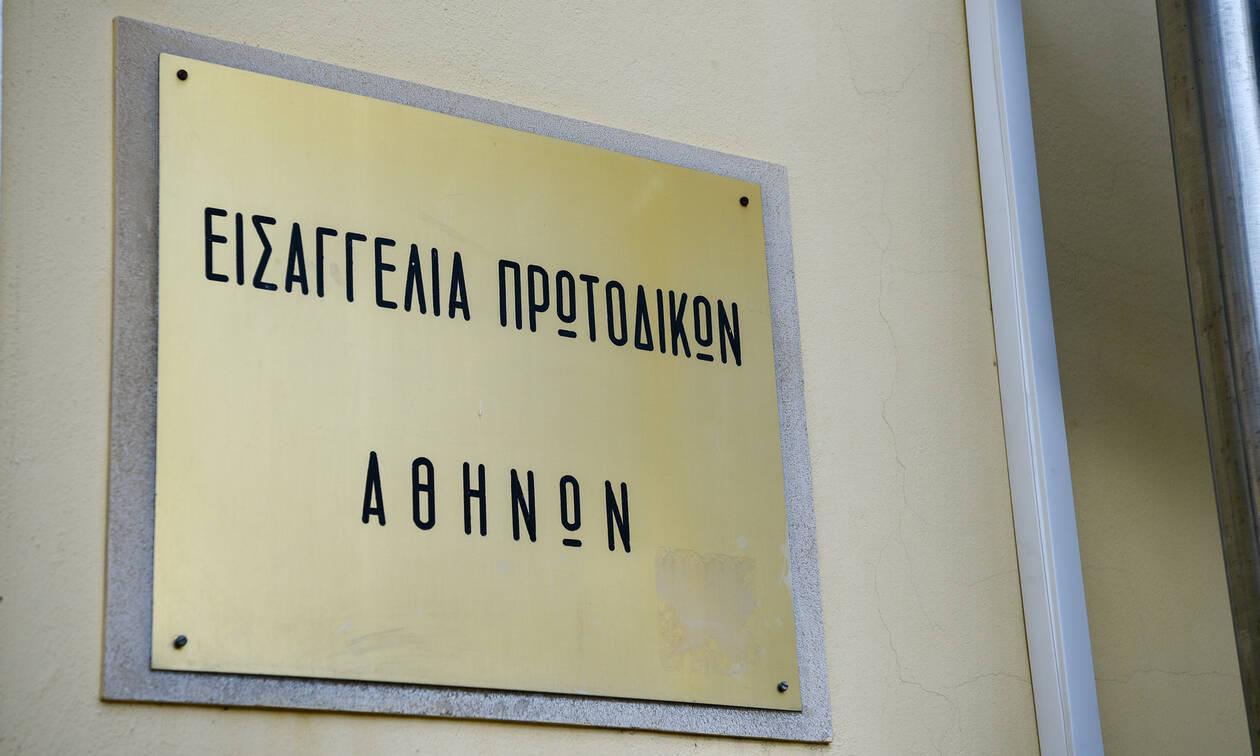 Εισαγγελία Πρωτοδικών Αθηνών: Ποιες εργασίες θα πραγματοποιούνται – Πώς λειτουργούν οι υπηρεσίες