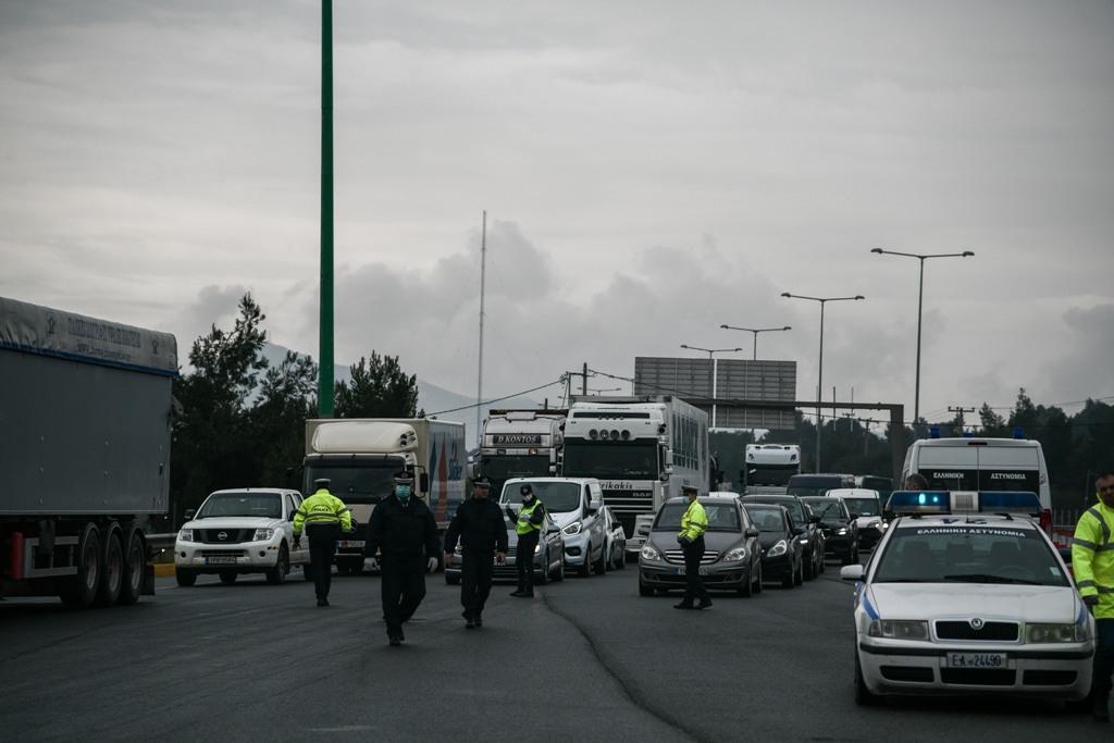 Έλεγχοι κυκλοφορίας σε Αθήνα και Θεσσαλονίκη