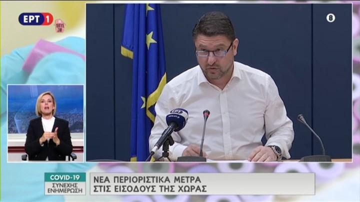 Κορονοϊός: Από αύριο το πρωί δεν θα εισέρχονται στη χώρα πολίτες χωρών εκτός ΕΕ