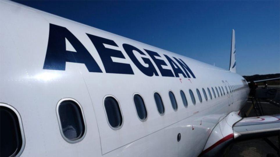 Aegean: Αναστέλλει τις πτήσεις εξωτερικού από 26/3 έως 30/4