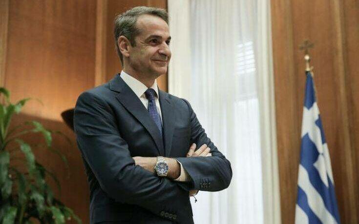 Κυρ. Μητσοτάκης: Σήμερα, οι πολίτες εμπιστεύονται περισσότερο το κράτος