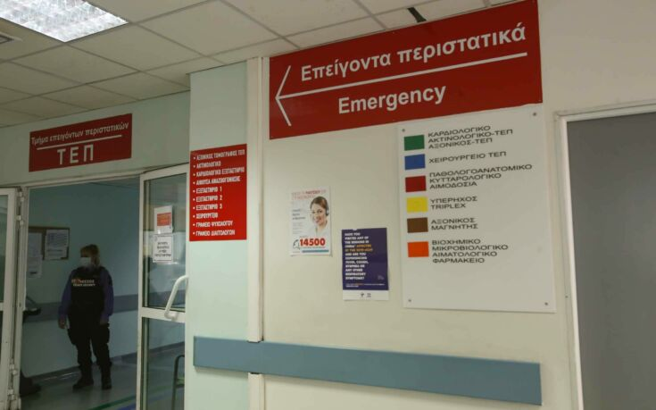 Κορονοϊός: Επτά συνολικά τα κρούσματα στην Ελλάδα