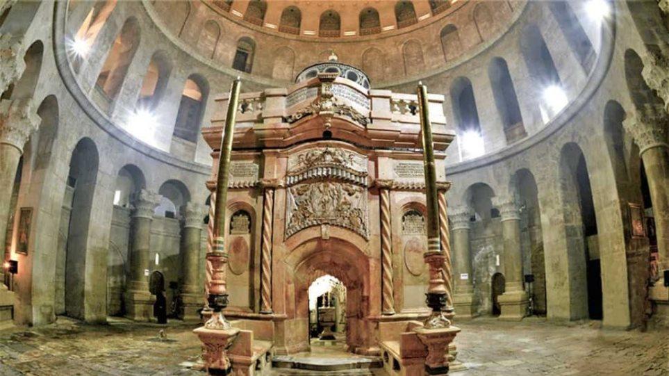 Έκλεισε για μια εβδομάδα ο Πανάγιος Τάφος στην Ιερουσαλήμ