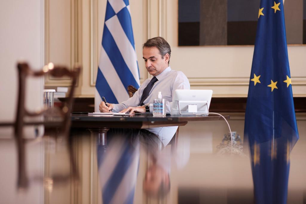 Μητσοτάκης στη σύνοδο του ΕΛΚ: Στην Ελλάδα η επόμενη σύνοδος κορυφής, το καλοκαίρι