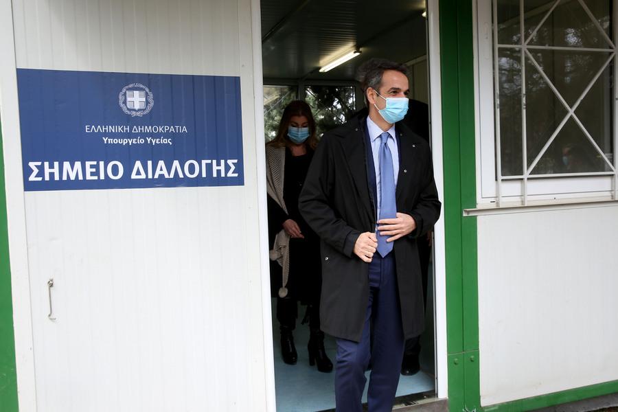 Επίσκεψη του πρωθυπουργού στο νοσοκομείο Σωτηρία και το tweet για τη γραμμή ψυχοκοινωνικής στήριξης 10306