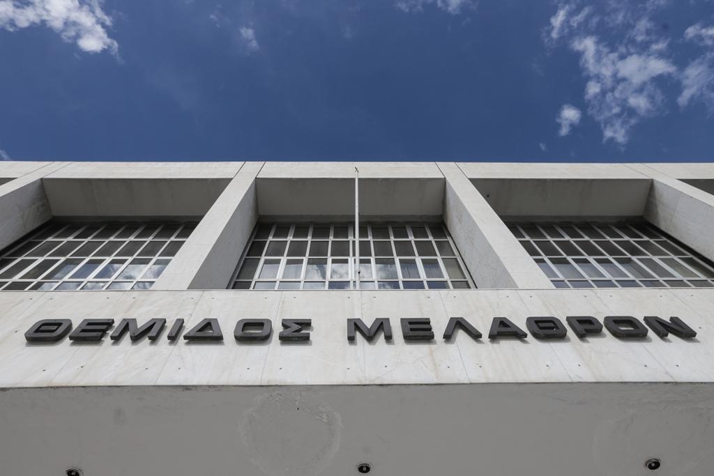 Δύο Έλληνες δικαστές θα επιλεγούν για το ευρωπαϊκό διαιτητικό όργανο επίλυσης διαφορών