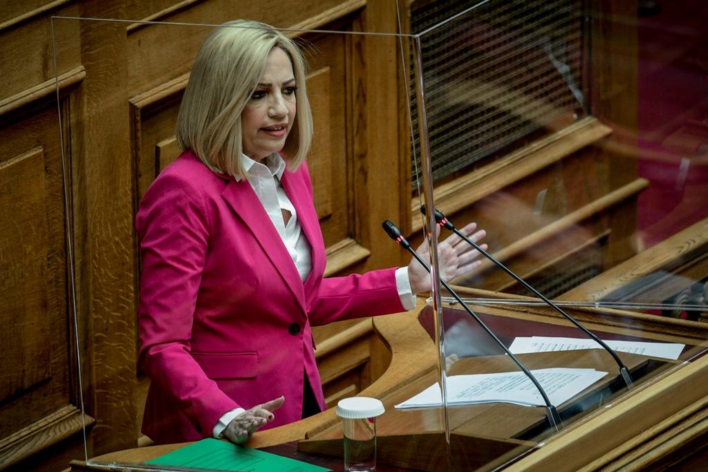 Βουλή: Επίκαιρη ερώτηση Γεννηματά σε Μητσοτάκη για οικονομία και εργασιακά