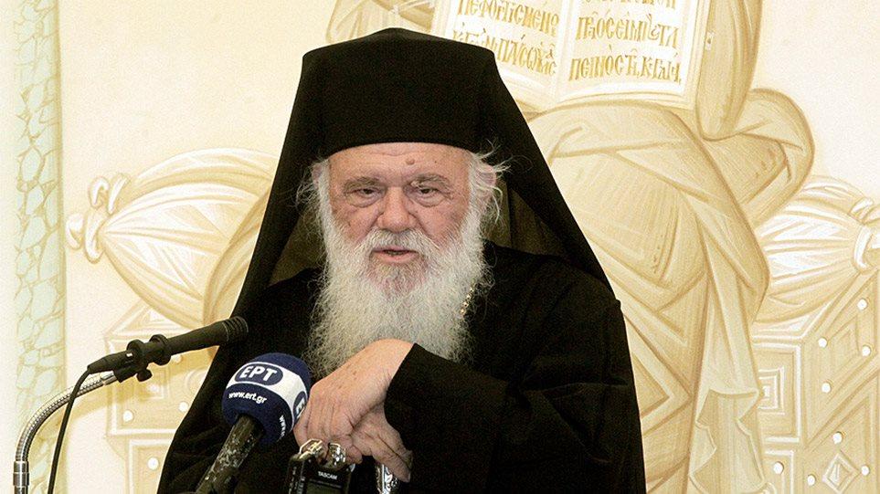 Άνοιγμα των Εκκλησιών ζητεί ο Αρχιεπίσκοπος Ιερώνυμος