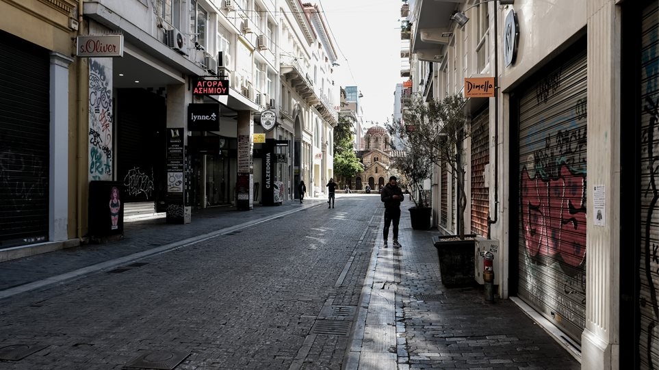 Μέτρα για τον κορωνοϊό: Μέχρι τις 27 Απριλίου κλειστές επιχειρήσεις και καταστήματα