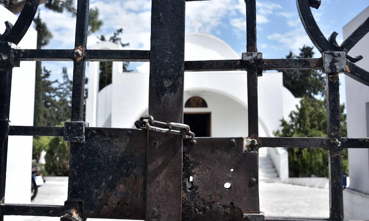 Έκτακτα μέτρα: Όλα τα νεκροταφεία κλειστά – Νέα πρόστιμα και ποινές