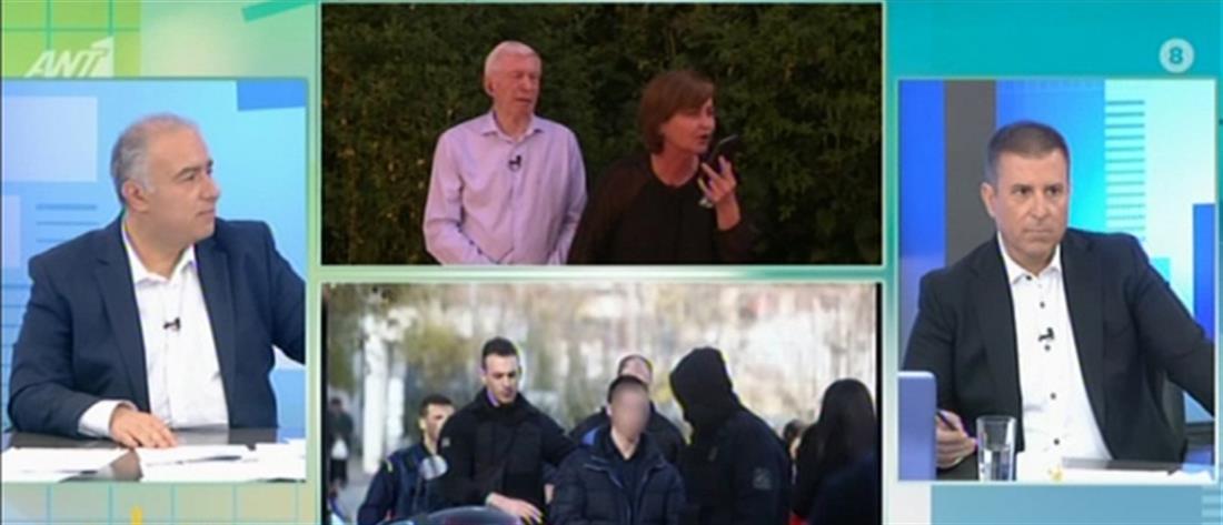 Μητέρα Ε. Τοπαλούδη: «Έκαναν το σπίτι μου φυλακή και το δωμάτιο κελί μου»