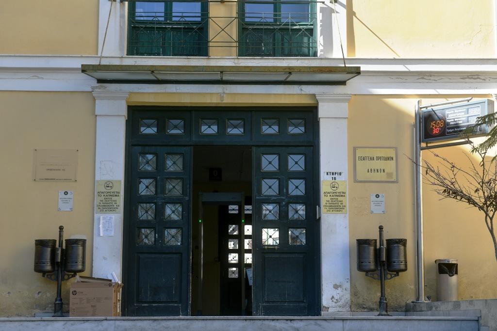 Κατά απόλυτη προτεραιότητα θα εξυπηρετούνται οι δικηγόροι στην Εισαγγελία Αθηνών