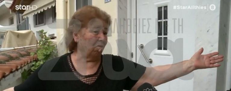 «Λυγίζει» η γιαγιά της Ελένης Τοπαλούδη: Μην κρύβετε τα καθαρά της μάτια