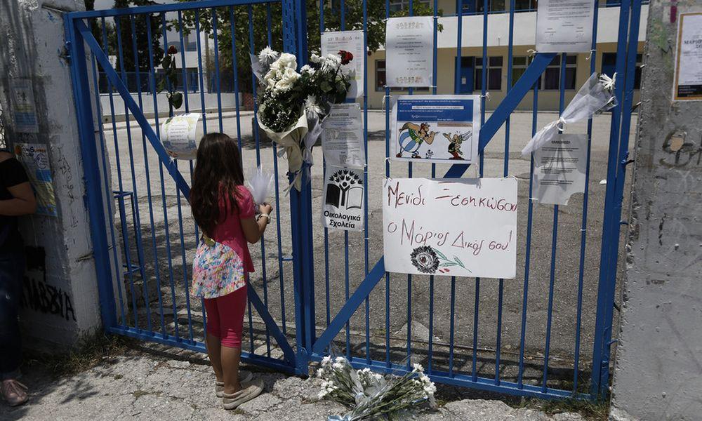 Δολοφονία 11χρονου Μάριου στο Μενίδι: Γιατί το Δημόσιο δεν κάνει ότι – δικαίως έκανε-για τα θύματα της Marfin;