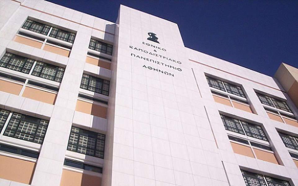 Η Νομική Αθηνών στον τελικό Ευρωπαϊκού διαγωνισμού