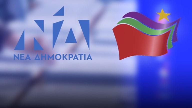 Νέος «πόλεμος» δηλώσεων ΣΥΡΙΖΑ – ΝΔ για τη Μαρφίν