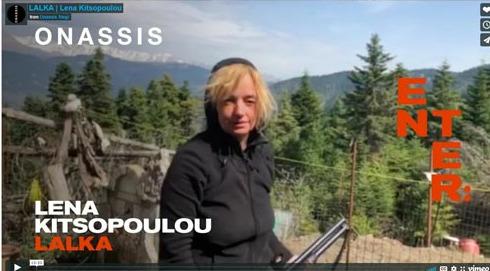 Φιλοζωική ομοσπονδία vs Κιτσοπούλου για τη σφαγή ζώου on camera