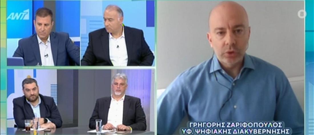 Ζαριφόπουλος: έρχεται ο Προσωπικός Αριθμός για κάθε πολίτη (βίντεο)