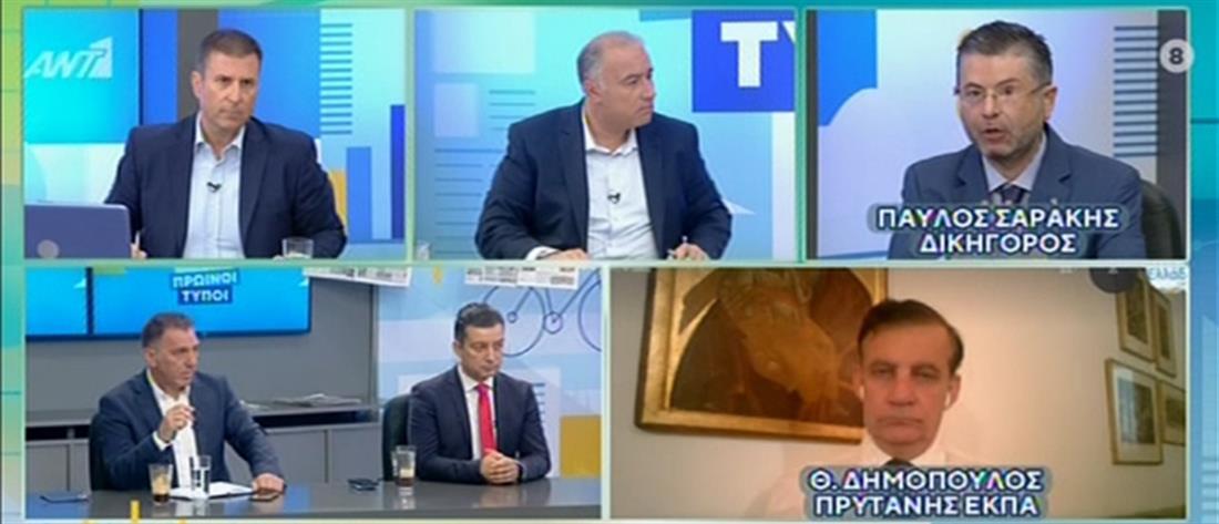 Συγκλονίζει ο Παύλος Σαράκης που δέχθηκε επίθεση με βιτριόλι (βίντεο)