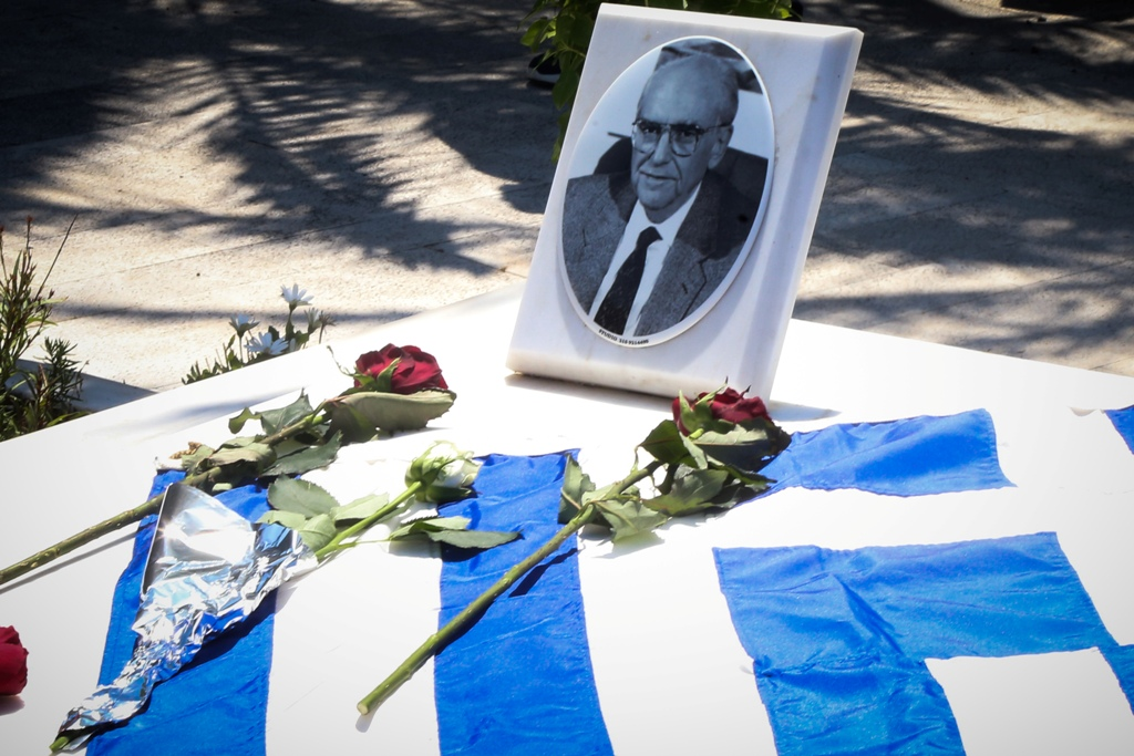 Ανδρέας Παπανδρέου: 24 χρόνια από το θάνατο του ιδρυτή του ΠΑΣΟΚ