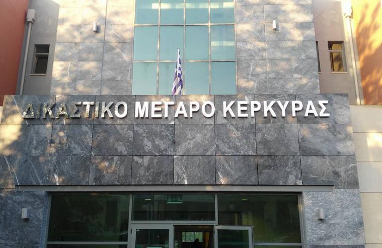 Αποκάλυψη σοκ: «Εξαφανίστηκαν» 502 δικογραφίες από την Εισαγγελία Πρωτοδικών Κέρκυρας!