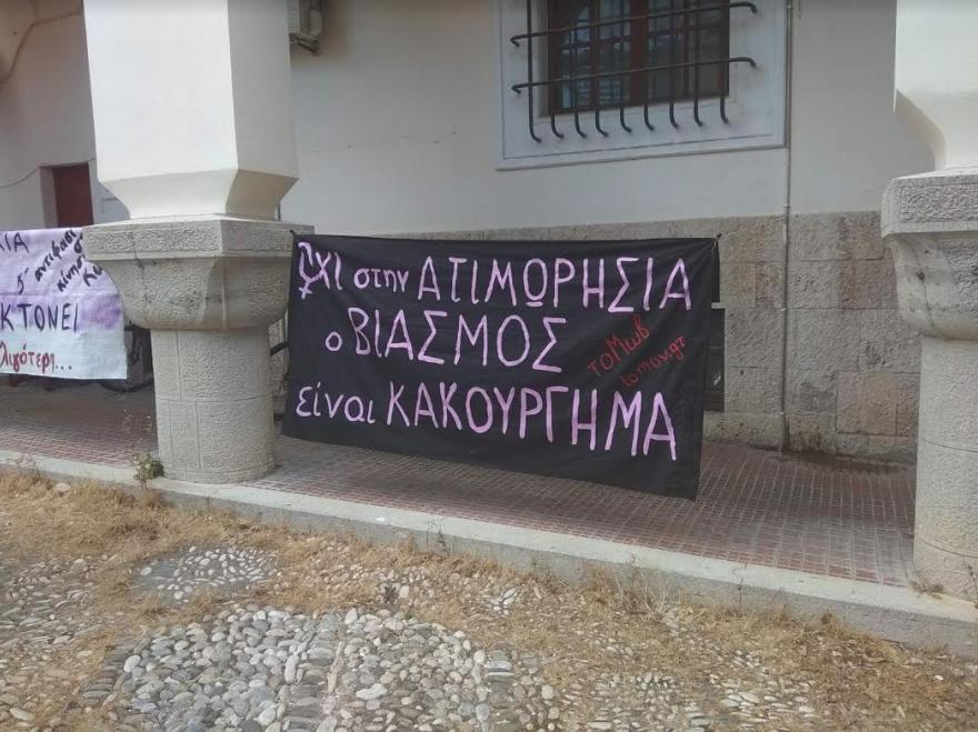 Κως: Ξεκίνησε στο Μικτό Ορκωτό Δικαστήριο η δίκη για τον βιασμό 19χρονης ΑΜΕΑ – Kατηγορούμενος και ο 21χρονος Αλβανός που έχει καταδικαστεί για την υπόθεση της Ελένης Τοπαλούδη