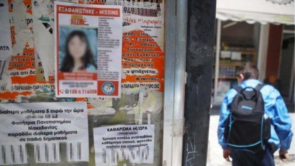 Απαγωγή Μαρκέλλας: Έρευνες και εκτός Θεσσαλονίκης για την κοκκινομάλλα γυναίκα – Eρωτήματα για τις ναρκωτικές ουσίες «speedball»
