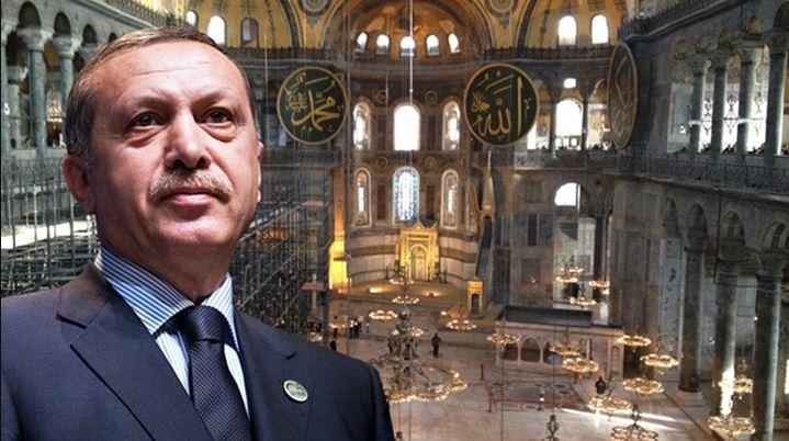 Νέα κίνηση Ερντογάν στην ελληνοτουρκική σκακιέρα με την Αγιά Σοφιά – Τα επόμενα βήματα της κυβέρνησης