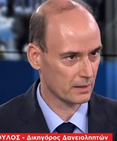 Γεώργιος Νικολακόπουλος: Συνεχείς πιέσεις από εισπρακτικές εταιρείες