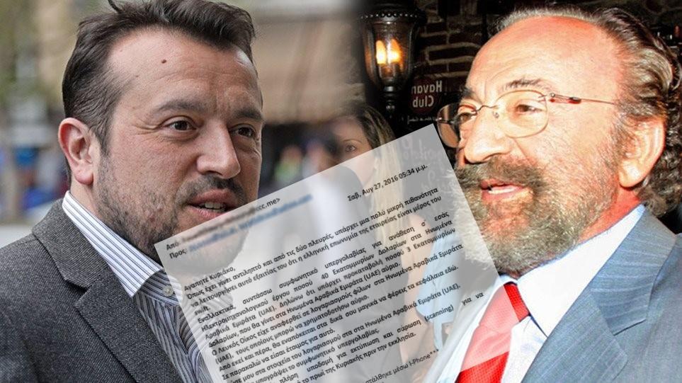 Εξώδικο στην προανακριτική επιτροπή της Βουλής έστειλε ο Καλογρίτσας – Ζητά εξέταση της οικογένειας Χούρι