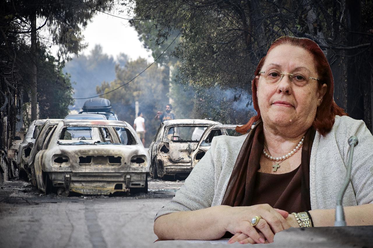 Η Μάρη Παπασπύρου (αποχώρησε και) δεν παρέδωσε πόρισμα για διοικητικές ευθύνες στο Μάτι!