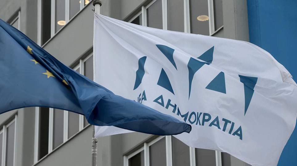 ΝΔ: Καταδικάζει τις επιθέσεις στα γραφεία βουλευτών της