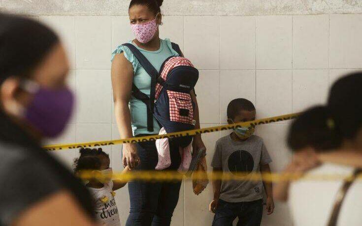 Αίρεση απήγαγε παιδιά στον Παναμά – Σοκάρουν οι αποκαλύψεις για σεξουαλική κακοποίηση