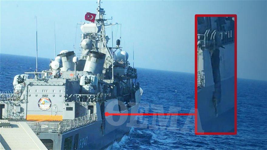 Φωτογραφία ντοκουμέντο: Η ζημιά στο τουρκικό πολεμικό πλοίο «Κεμάλ Ρέις» μετά τη σύγκρουση με τη φρεγάτα «Λήμνος»