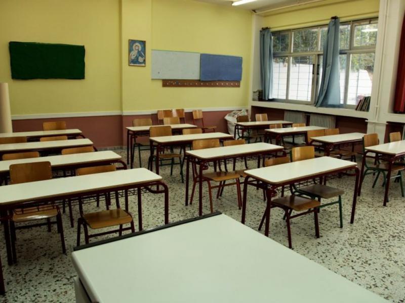 Οι πρώτες αποφάσεις για την επαναλειτουργία των σχολείων- Θα γυρίσουν όλοι οι μαθητές με μάσκες, διαφορετικά διαλείμματα και άλλα μέτρα