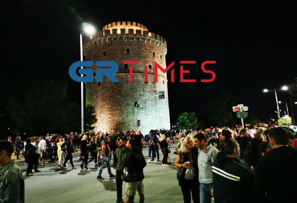 Μέτρα για τον κορωνοϊό : Οι Θεσσαλονικείς εστιάτορες διαμαρτυρήθηκαν με ποντιακά για το κλείσιμο των μαγαζιών τα μεσάνυχτα
