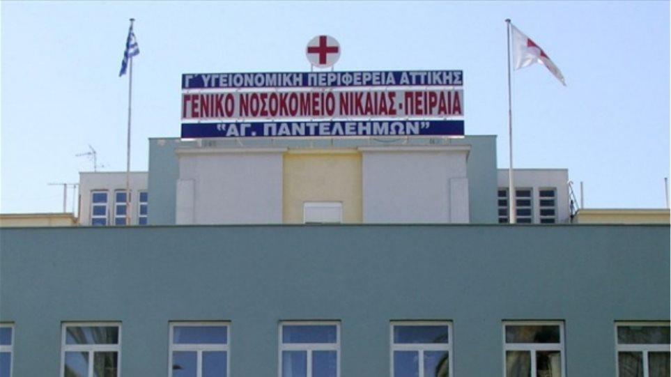 Κορονοϊός : Υπέβαλλαν τις παραιτήσεις τους οι γιατροί του νοσοκομείου Νίκαιας