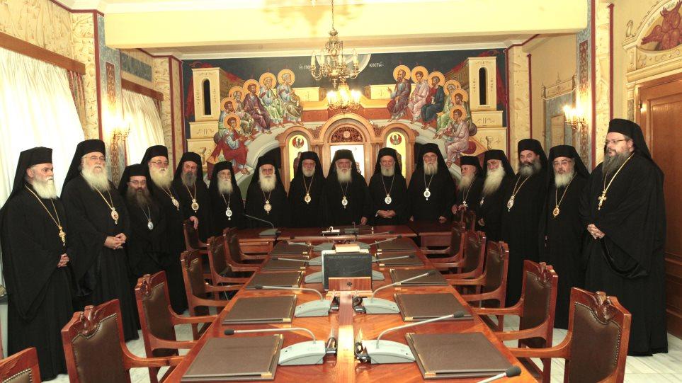 Εκκλησία της Ελλάδος: Και η Ιερά Συνόδος της Ιεραρχίας «θύμα» του κορονοϊού